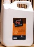 פיירברקס - חומר מעכב בעירה לשטיחים ובדים