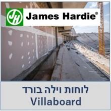 לוחות לבנייה יבשה ג'ימס הארדי