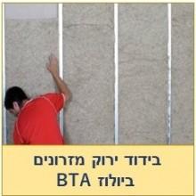 ביולוז BTA-לוחות ירוקים לבידוד תרמי