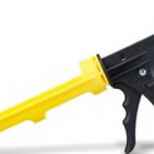 אקדח סיליקון האחרון שתרכוש