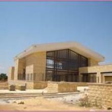 בית כנסת בן פורת יוסף נס ציונה